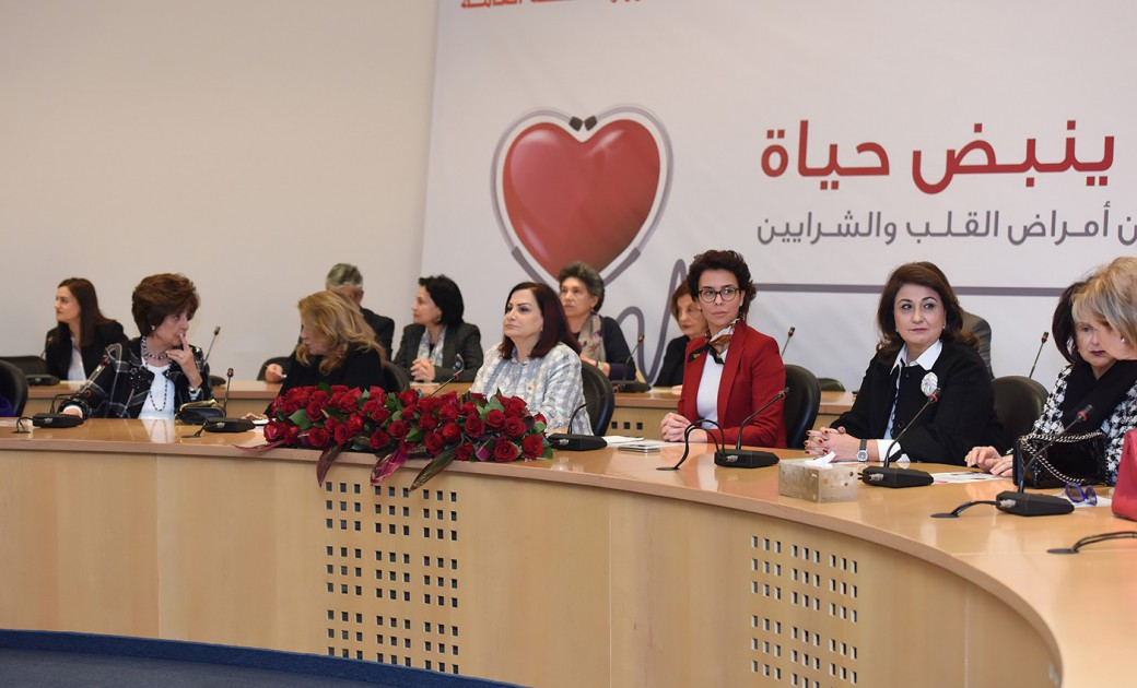 The Third National Campaign for the Prevention of Cardiovascular Disease is Launched