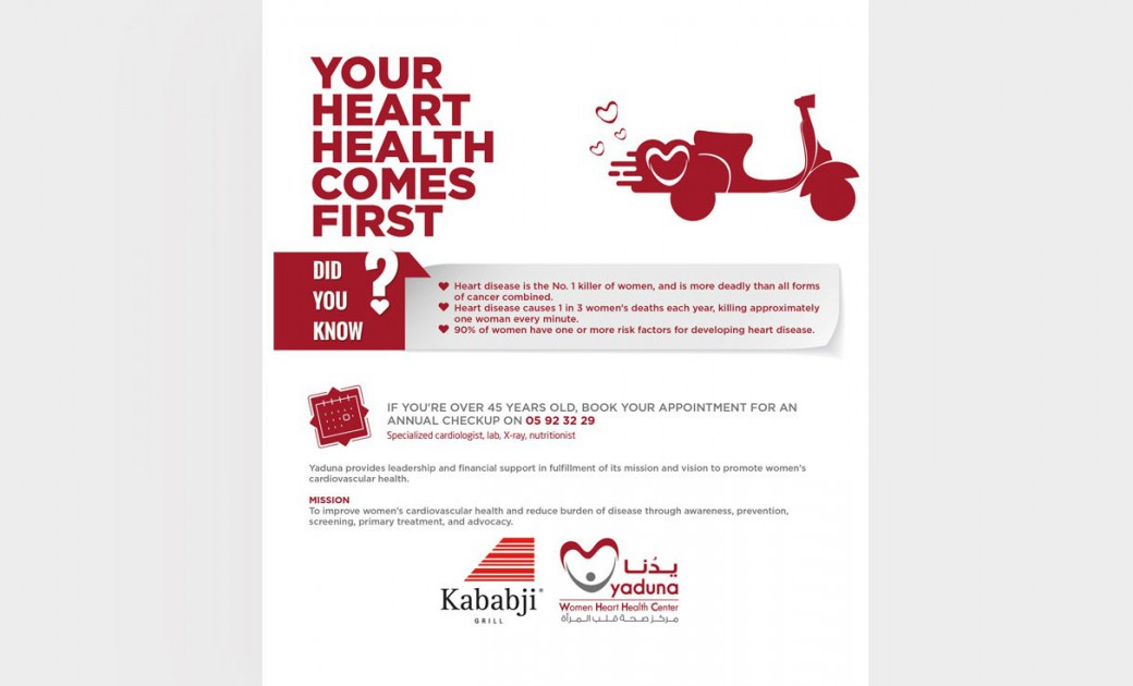 Partnership with Kababji Restaurants