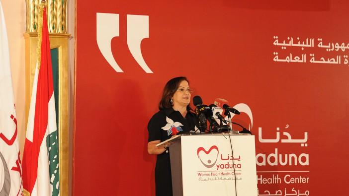 ادراج ثقافة الوقاية عند المرأة لتفادي أمراض القلب