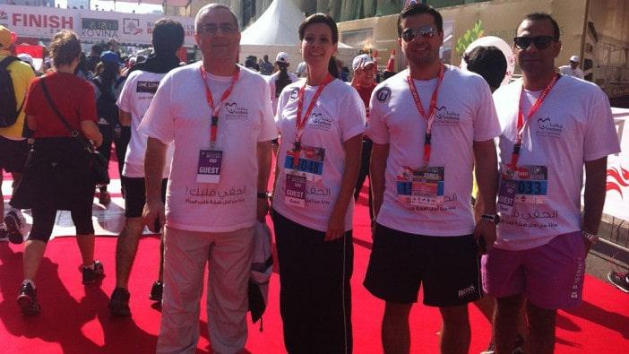 Beirut Marathon احمي قلبك
